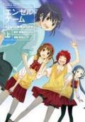 Angel Game - Sayonara to Mirai no Kakera