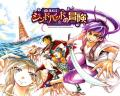 Magi the Labyrinth of Magic เมไจ