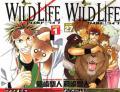Wild Life สัตว์แพทย์มือใหม่ หัวใจเมโลดี้