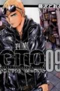 GTO Shonan 14 Days