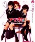Amagami Various Artists