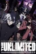 Zettai Karen Children : The Unlimited - Hyoubu Kyosuke