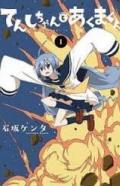 Tenshi-chan to Akuma-kun