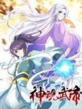Divine Soul Emperor