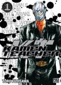 Kamen Teacher Black