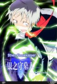 Silver Gravekeeper
