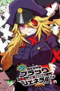 Zannen Onna-Kanbu Black General-san