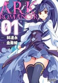 ARK:Romancer