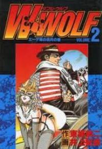 W-Wolf