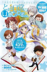 To Aru Nichijou no Index-san