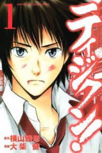 Tiji-kun