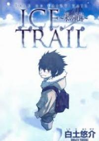 Tale of Fairy Ice Trail