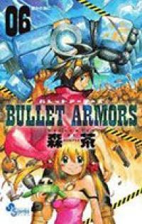 bullet-armors