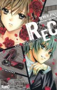 REC - Kimi ga Naita Hi