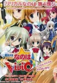 Magical Girl Lyrical Nanoha ViVid