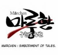 Marchen The Embodiment of Tales