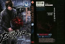 The Breaker ครูซ่าขอท้าชนมาเฟีย