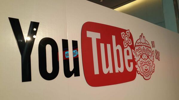 เปิดตัว!!!  youtube  ในประเทศไทยอย่างเป็นทางการแล้...